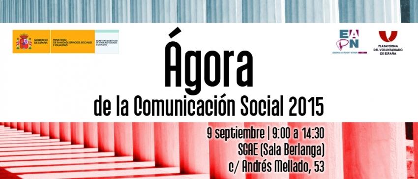 Dos tazas de café comparten desconocimientos en el Ágora de la Comunicación Social 2015